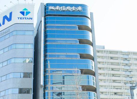 株式会社ダイケン|東京事務所